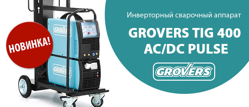New_TIG_Grovers