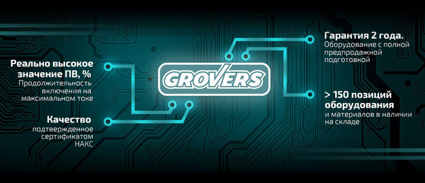 Grovers
